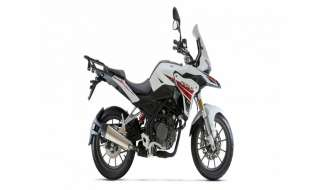 Benelli TRK 251 Price in Pakistan