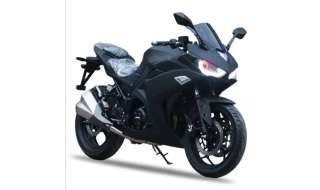OW R3 300cc OW R3 300cc Price in Pakistan