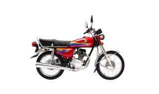 AF 125 AF 125 Price in Pakistan