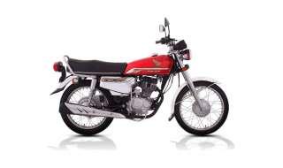 CG 125 S Special Edition CG 125 S Special Edition Price in Pakistan