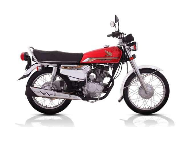 CG 125 Special Edition