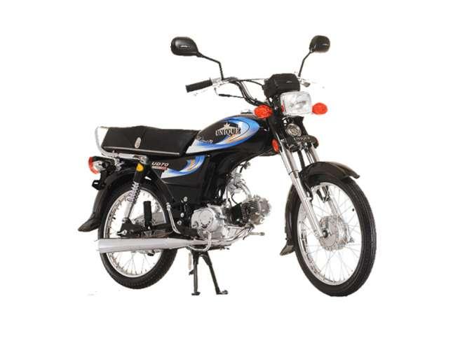 Xtreme UD 70