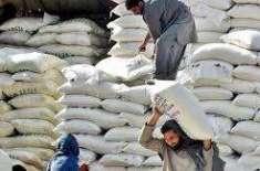 Swat Main Attay Ka Be Qaboo Narkh, Awam Ke Liye Wabaal Jaan