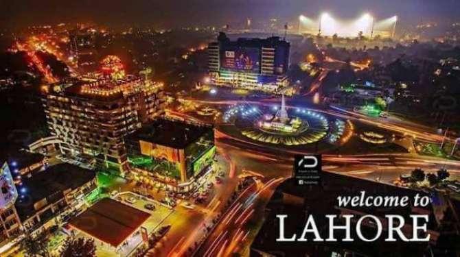 Rahen Abad Har Ghari Lahore