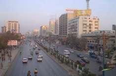 Sahib Yeh Karachi Hai