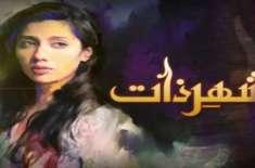LockDown K Dino Main Dekhe Jane Wale Behtareen Pakistani Drame