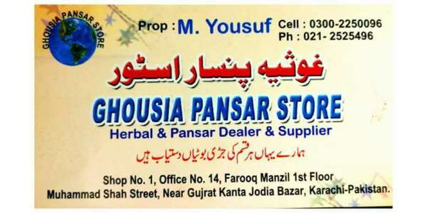 Ghousia Pansar Store - Business Information in Online Web Directory