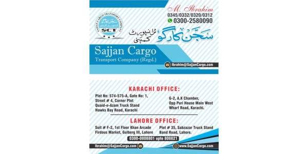 Sajjan Cargo Transport Co  - Business Information in Online Web