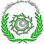 The Punjab Provincial Cooperative Bank Limited
