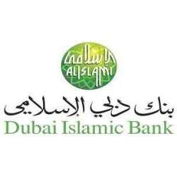Dubai Islamic Bank Pakistan Limited Logo