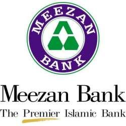 Meezan Bank Limited Logo