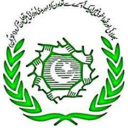 The Punjab Provincial Cooperative Bank Limited Logo