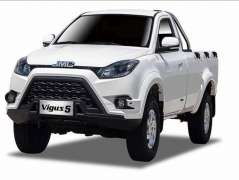 Vigus Cars in Pakistan