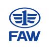 FAW Cars in Pakistan