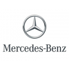 Mercedes Benz Cars in Pakistan