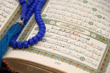 30 Para Of The Holy Quran