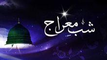 27 Rajab - Shab-e-Miraj