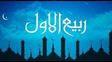 12 Rabi-ul-Awal In Pakistan - Significance And Importance Of Eid Milad-un-Nabi