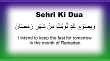 Sehri Ki Dua - What Is The Dua Of Suhur, Its Importance, And Benefits