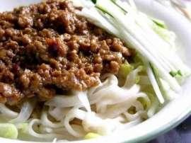 Meat Sauce Noodles