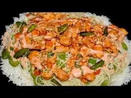 Singaporian Rice Recipe