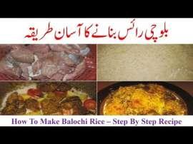 Balochi Biryani