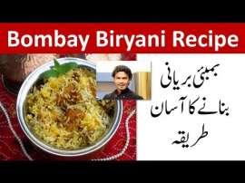 Bombay Biryani