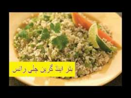 Butter And Green Chili Rice