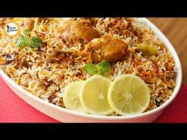 Smokey Chicken Biryani