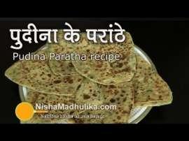 Pudhina Paratha
