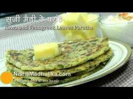 Rava Masala Paratha