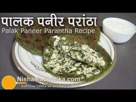 Palak Paneer Paratha