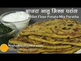 Bajra Aloo Mix Paratha