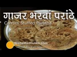 Gajar Stuffed Paratha