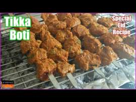 Spicy Tikka Boti Recipe