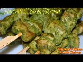 Hariyali Chicken Kabab