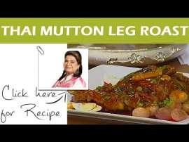 Thai Mutton Leg Roast