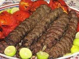 Afghan Kebab