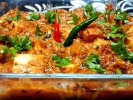 Chicken Paneer Chaman