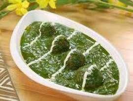 Chicken Hara Bhara Kofta Masala
