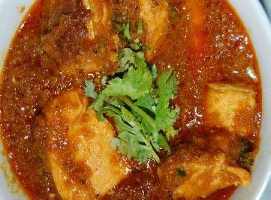 Rice Cup Salan Recipe In Urdu