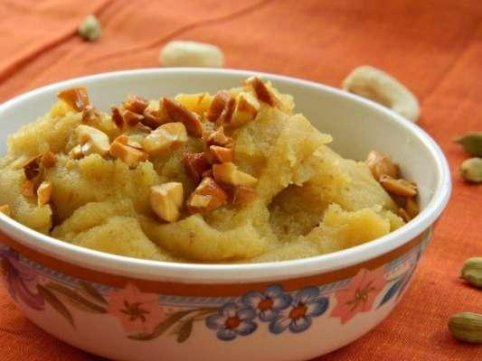 Ande Ka Halwa Recipe In Urdu