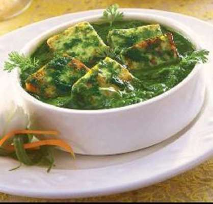 Methi Chaman Aur Palak Recipe In Urdu