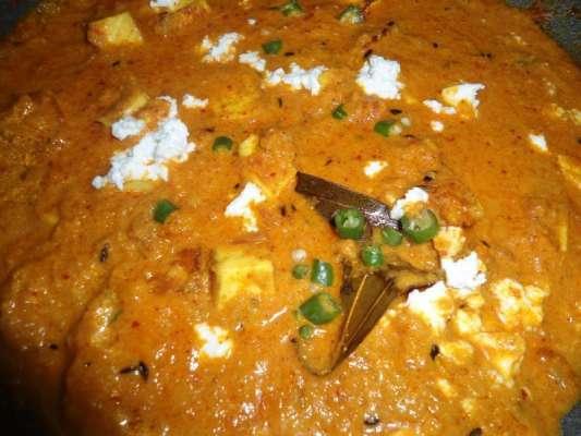 Makhani Paneer Recipe In Urdu