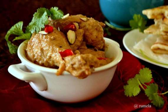 Badami Chicken Curry Recipe In Urdu