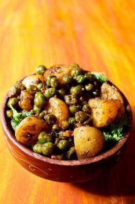 Matar Aloo Recipe In Urdu