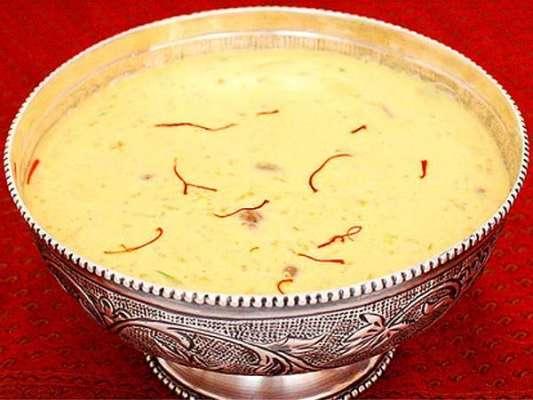 Kailay Ki Kheer Recipe In Urdu