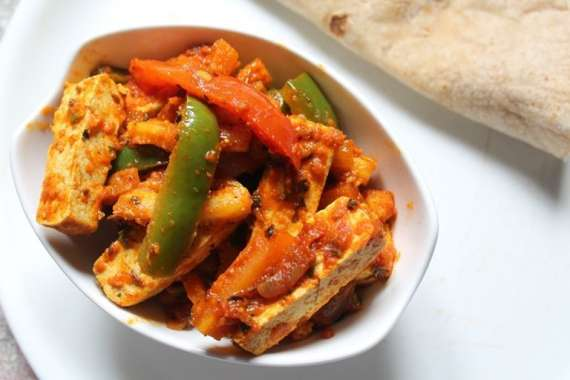 Paneer Machli Recipe In Urdu