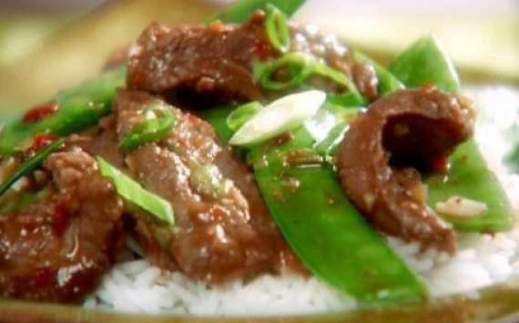 Bengali Hari Mirch Gosht Recipe In Urdu