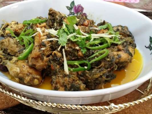 Kata Kat Recipe In Urdu